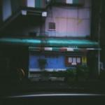 黄金劇場今は昔(横浜市中区)