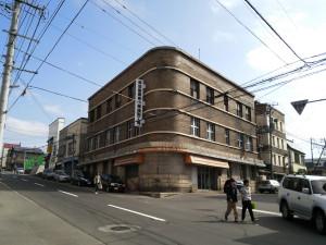 齋田産業株式会社