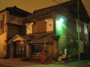 旧金子元三郎商店