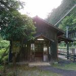 飯田線〜秘境駅の旅4 小和田駅から湯谷温泉