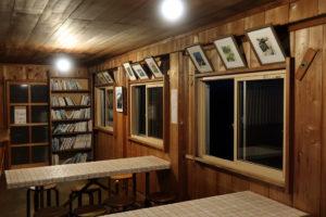 冷池山荘・談話室
