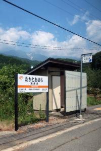 飯田線・高遠原駅