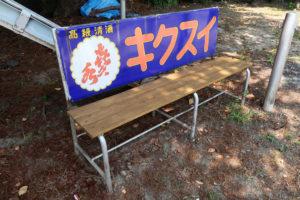 飯田駅近くの公園