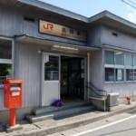 飯田線〜秘境駅の旅2 辰野駅から温田駅