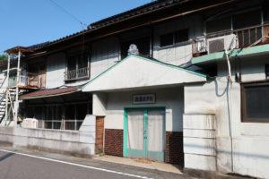 満島ホテル