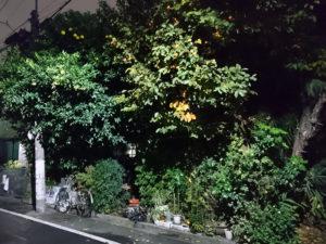 東京都北区赤羽西〜8