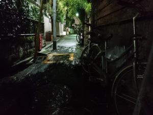 東京都北区赤羽西〜10